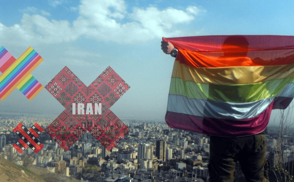 IranPride