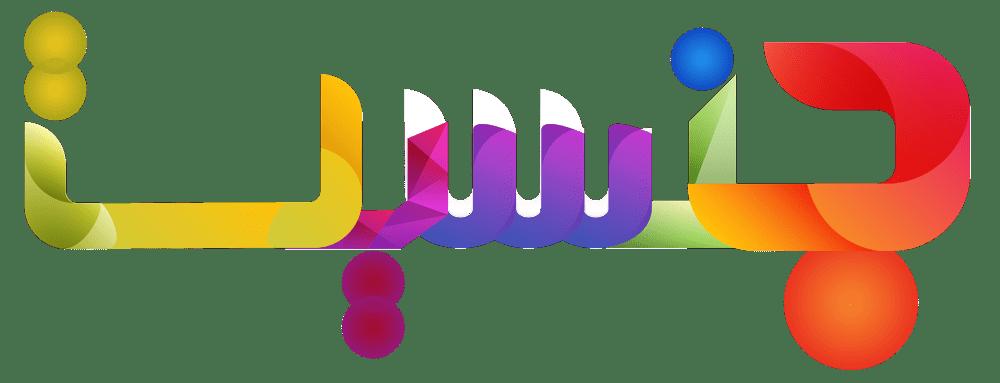Jensiat logo لوگوی وبسایت جنسیت